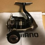 SHIMANO EXCENCE BB 4000HGM